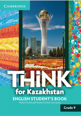 THINK for Kazakhstan Grade 9 English Student's book